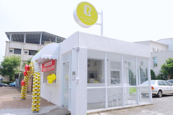 Rex Coffee 瑞克斯咖啡 彰化永靖店