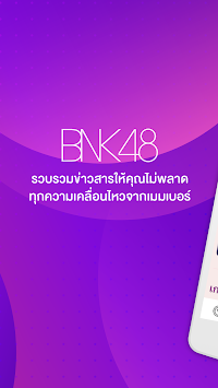 BNK48 Official image