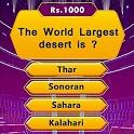 General Knowledge Quiz : GK Trivia Hindi & English icon
