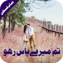 Tum Mere Pass Raho by Durre Saman Bilal icon