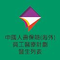 CLIO staff medical scheme(Vio) icon