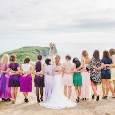 Wedding photographer Anastasiya Esaulenko (esaul52669). Photo of 10.12.2016