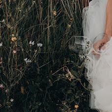 Wedding photographer Przemek Grabowski (pegye). Photo of 08.11.2017
