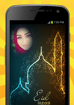 Eid Mubarak Photo Frames - screenshot
