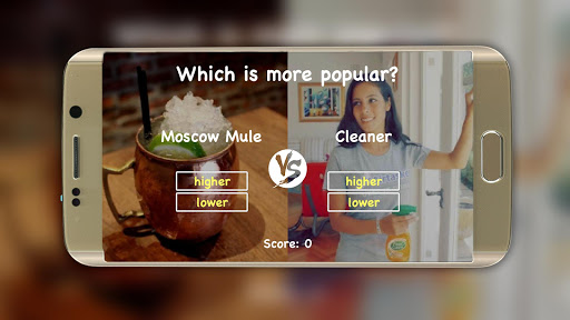 免費下載益智APP|Higher Lower Game Trivia app開箱文|APP開箱王
