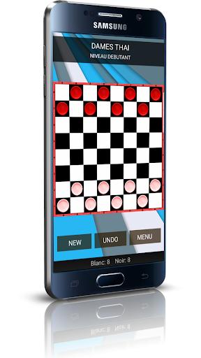 dames pro 2018 1.0.2 screenshots 9