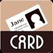 名刺作成【デコプチカード】高品質でお洒落!縦横関係なくデザイン!和紙やクラフト紙もデザイン全無料 - Androidアプリ