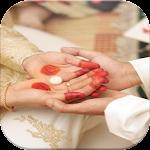 دعاء الزواج المستجاب Icon