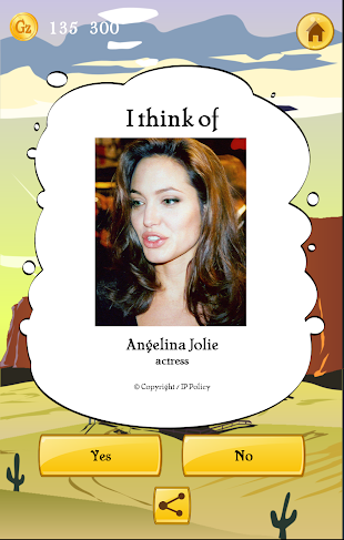 Akinator the Genie- screenshot thumbnail