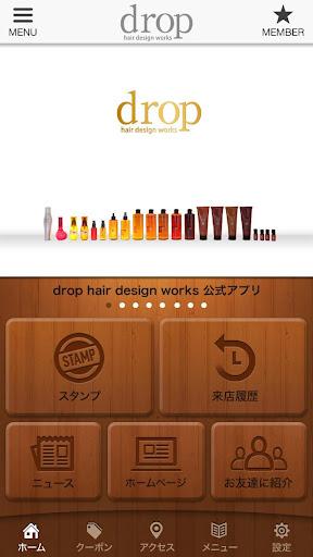 drop hair design works