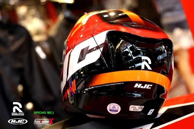 หมวกกันน็อค HJC RPHA11 SPICHO
