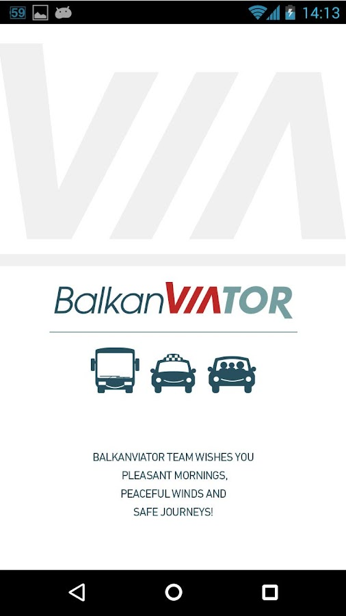 BalkanViator- screenshot