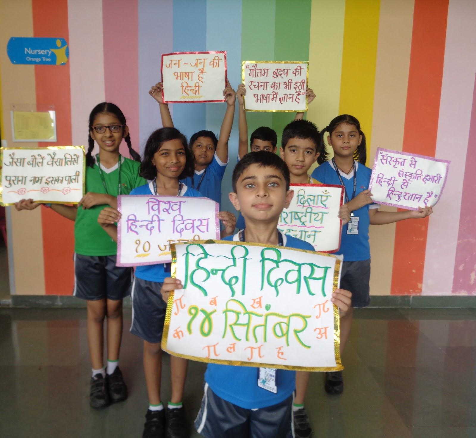 Hindi Diwas (2).JPG