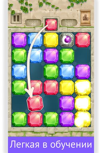 Boom Jewels! скачать на планшет Андроид