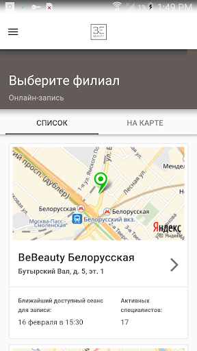 BeBeauty 10.39.0 screenshots 2