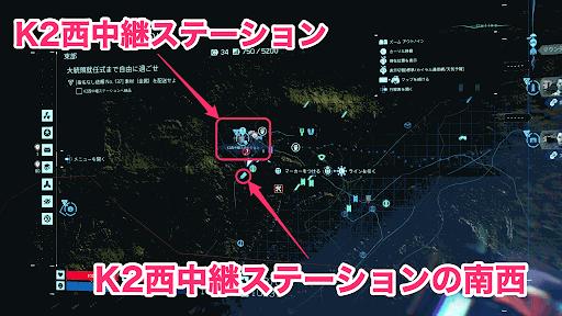フレームアームズ 白虎の入手場所マップ