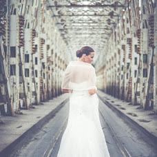 Wedding photographer Róbert Szegfi (kepzelet). Photo of 23.06.2015