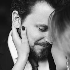 Wedding photographer Lena Trushko (ElenaTrushko). Photo of 28.05.2017