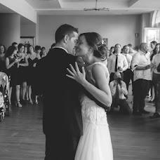 Fotógrafo de bodas Javier Revilla (JavierRevilla). Foto del 18.06.2018