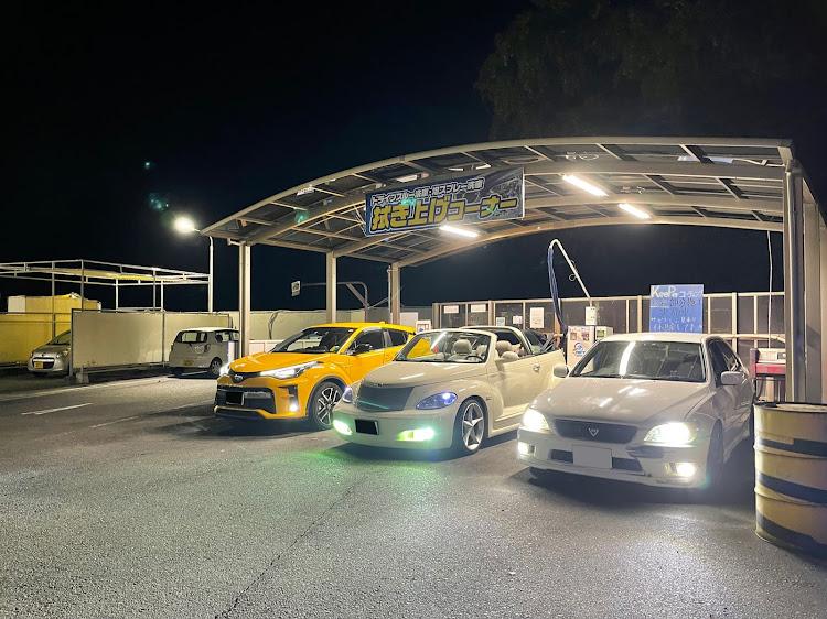 アルテッツァ SXE10の#アルテッツァ,セカンドカー,洗車,ptクルーザーカブリオレ,GR C-HRに関するカスタム&メンテナンスの投稿画像3枚目