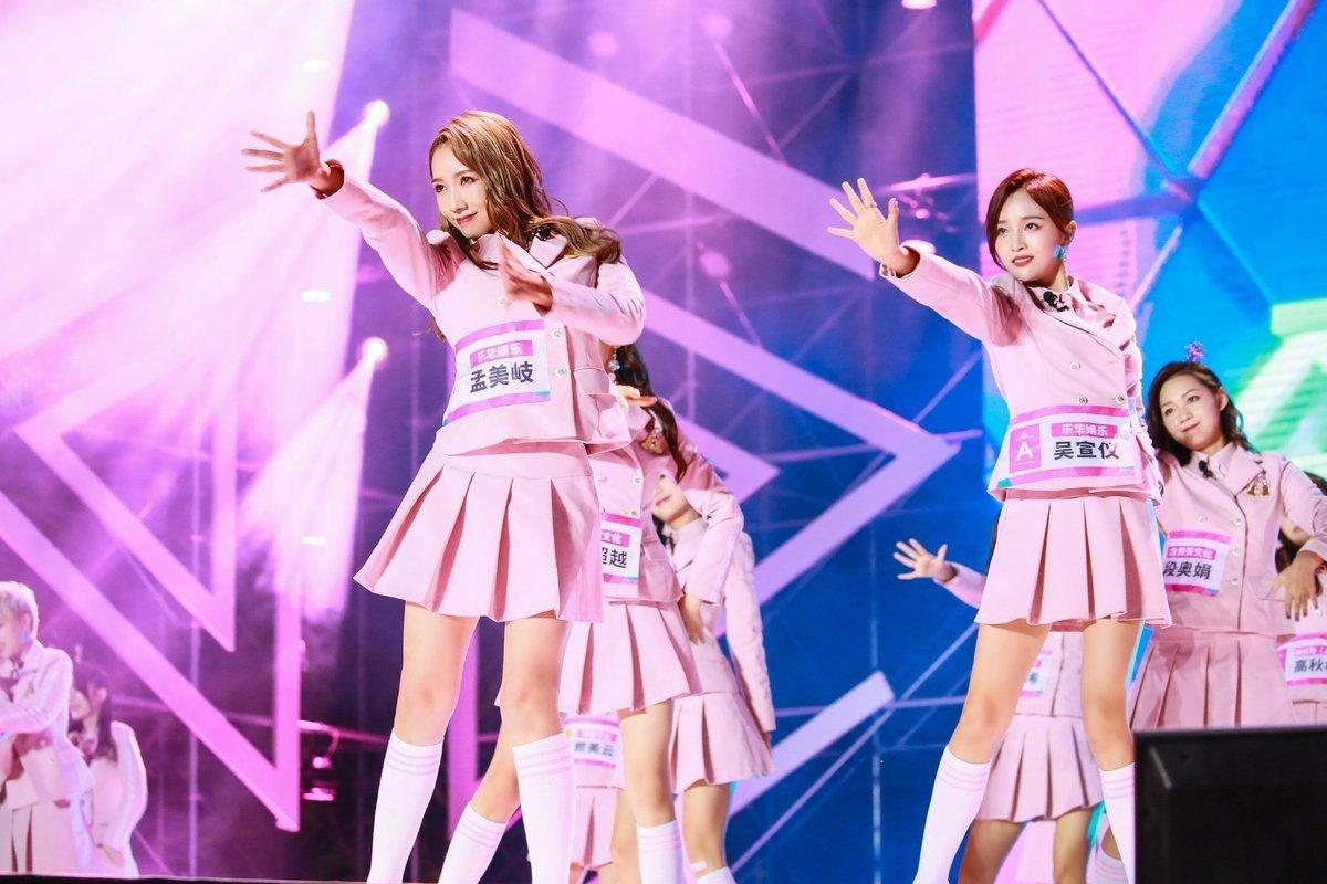 rocket girls meiqi xuanyi 5