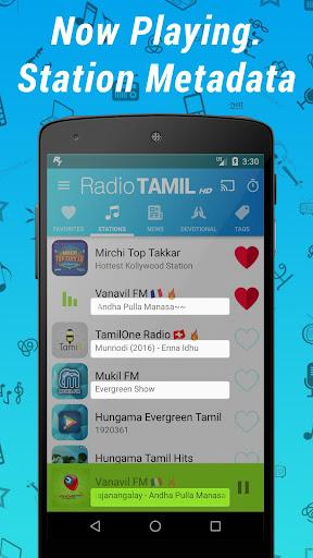 Radio Tamil HD :  Live, Music & News Stations 4.0.22 screenshots 2