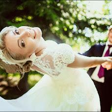 Wedding photographer Onotole Krachulov (Onotole). Photo of 08.11.2018