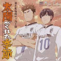 Keppeki Danshi! Aoyama-kun ED Single – Taiyo ga Kureta Kisetsu