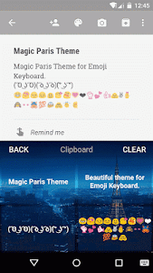 Magic Paris Emoji Keyboard screenshot 3
