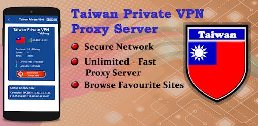Taiwan Private VPN Proxy Server - التطبيقات على Google Play