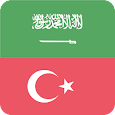 Turkish Arabic Offline Dictionary & Translator apk