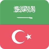 Turkish Arabic Dictionary