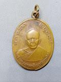 เหรียญหลวงพ่อแดง วัดเขาบันใดอิฐ จ.เพชรบุรี รุ่นแจกผ้าป่า เนื้อทองแดง ปี 2516