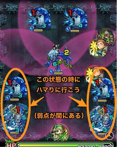 ヤマトタケル廻ステージ2