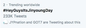 jinyoung-hashtag