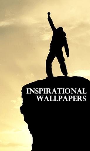 インスピレーションの壁紙