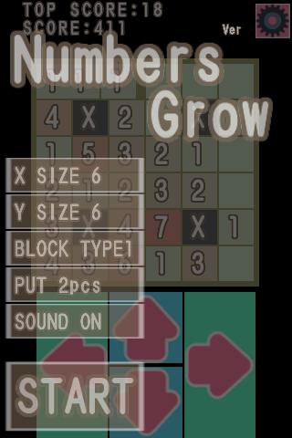 ナンバーズグロウ NumbersGrow~2048系数字育成