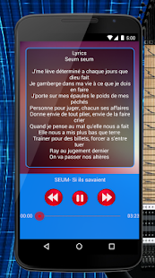 SEUM - Petite Soeur - náhled
