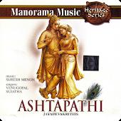 Ashtapathi