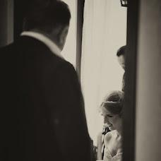 Wedding photographer Evgeniy Nepomnyaschiy (Nepomnyashiy). Photo of 07.02.2017