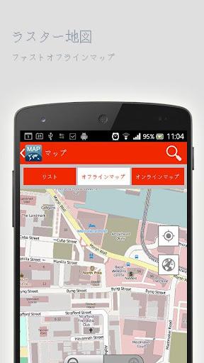 玩免費旅遊APP|下載ガティノーオフラインマップ app不用錢|硬是要APP