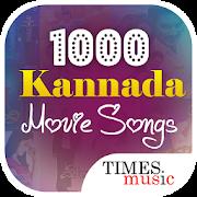1000 Kannada Movie Songs
