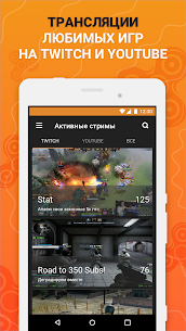 DonationAlerts – Game Streams, Chat & Donations 1