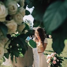 Wedding photographer Mila Getmanova (Milag). Photo of 25.09.2018