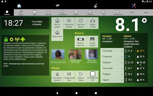 MajorDroid Official 1.9.40 screenshots 3