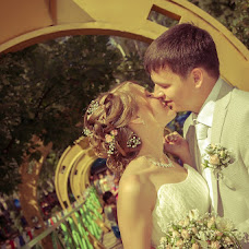 Wedding photographer Maksim Shevchenko (photo). Photo of 04.04.2015