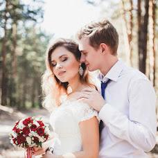 Wedding photographer Arina Batrakova (ArinaBat). Photo of 01.11.2016