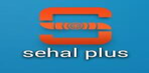 SehalPlus app (apk) free download for Android/PC/Windows screenshot