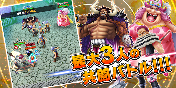 ONE PIECE サウザンドストーム Mod Apk Download For Android and Iphone 1