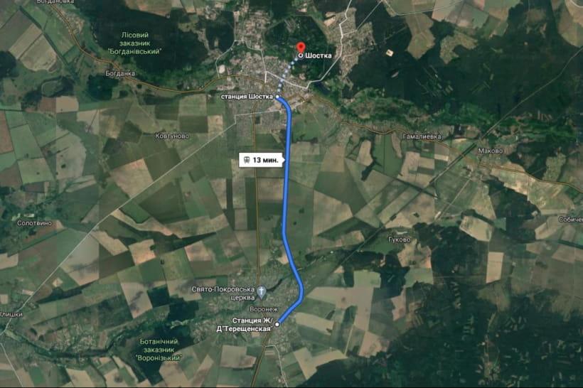 Залізничний маршрут Терещенська - Шостка
